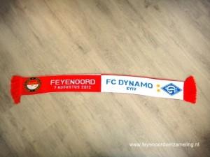 Feyenoord - Dynamo Kiev 2012