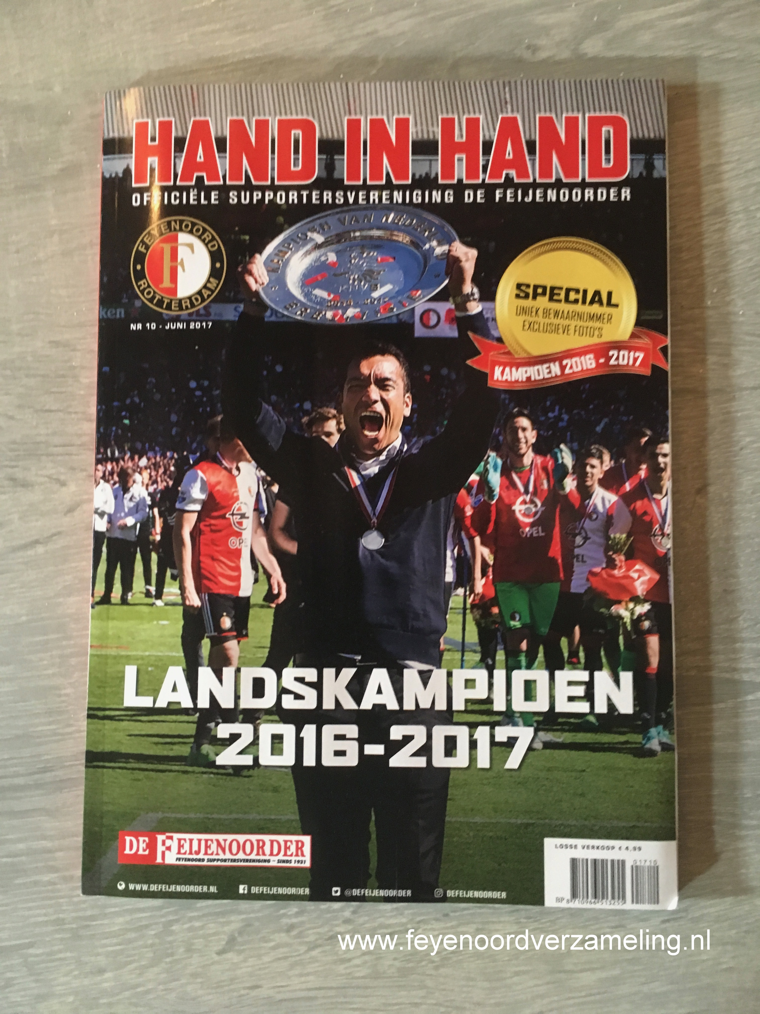 Hand in Hand Kampioensspecial 2016-2017