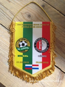 Kuban Krasnodar - Feyenoord 2013